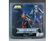 CS Speeding Model Saint Seiya Myth Cloth Dark Andromeda  Shun V1 Figure