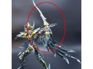 Great Toys Myth Cloth Ex  Pegasus V4 God Metal Bow and Arrow Set