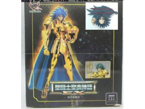 S temple Metal Club Gemini Saga + Kanon head action figure