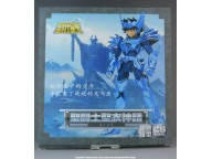CS Speeding Model Myth Cloth Asgard God Odin Pegasus Figure