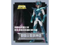 CS Speeding Model Myth Cloth Asgard God Megrez Delta Alberich Figure